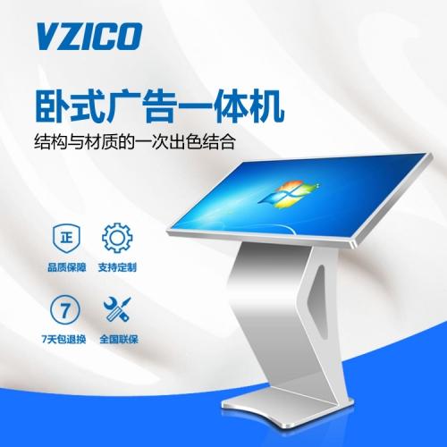 北京兆景视讯科技有限公司